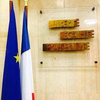 Photo taken at Ministère de l'Éducation Nationale by Margot on 2/20/2014