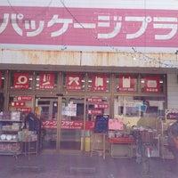 Photo taken at パッケージプラザ イトウ by kenji n. on 3/16/2013