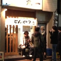 Photo prise au Tonkatsu Maruichi par Akira le11/21/2012