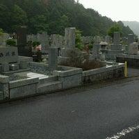 福岡中央霊園 - Cemetery