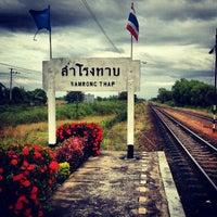 Photo taken at Samrong Thap Railway Station (SRT2261) by Teerawat Y. on 11/16/2012