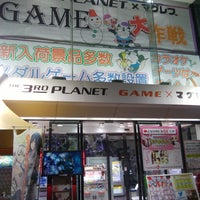 Photo taken at ザ・サードプラネット 多摩センター店 by さかさこ on 11/14/2017