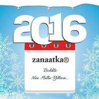 Снимок сделан в Zanaatkâr Halkla İlişkiler пользователем İbrahim Ç. 12/31/2015