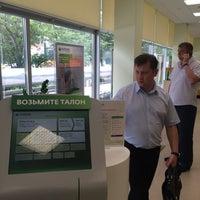 Photo taken at Сбербанк by Sergey on 6/26/2015