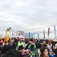 Photo taken at JA粕屋本所 by ハラダ ユ. on 12/2/2012