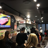 Foto scattata a Ikinari Steak da Kelly il 6/8/2017