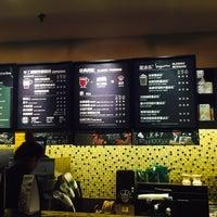 Photo taken at Starbucks (星巴克) by JennieK. on 3/29/2016