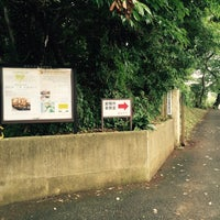 Photo taken at 東京大学大学院理学系研究科附属臨海実験所 by Mittyoi A. on 7/7/2015