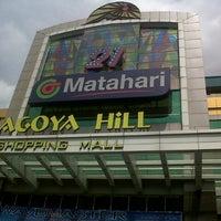 Photo taken at Nagoya Hill Shopping Mall by Tiara K. on 1/1/2013