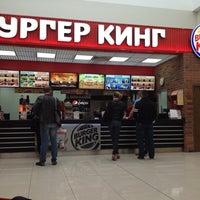 Photo taken at Burger King by Андрей 👻 on 9/2/2012