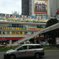 Photo taken at Chinese Language Center by Federal on 7/17/2013
