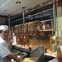 Photo taken at Tak Kee Chiu Chow Restaurant by Robin H. on 9/14/2016