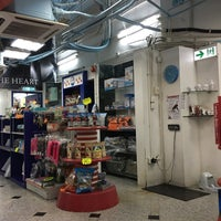 Photo taken at Pets Central Mongkok by Robin H. on 11/22/2016