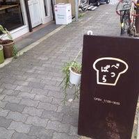 Photo taken at べつばら by Tunteeni on 9/14/2013