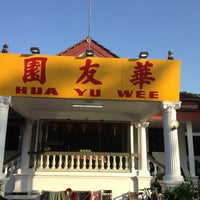 Photo taken at Hua Yu Wee Restaurant by Christopher T. on 5/19/2013