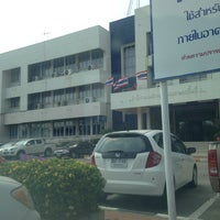 Photo taken at Department of Land Transport Bangkok Area 3 by Voraphon A. on 3/29/2013