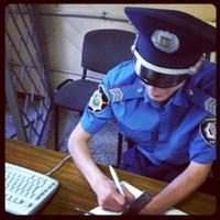 Photo taken at Донецкий Окружной Административный Суд by Виталий on 9/14/2012