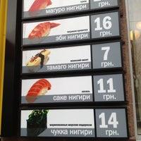 Снимок сделан в Євразія / Eurasia пользователем Andrey 4/14/2013