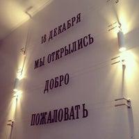 Снимок сделан в Кафе-бар «Саша» пользователем Lera 12/23/2013