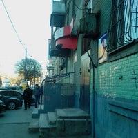 Photo taken at Нова Пошта №5 by BestAlex on 2/26/2013