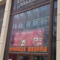 Photo taken at Магазин-кулинария ресторана «Прага» by Nikita T. on 3/30/2013