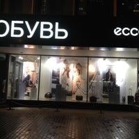 Photo taken at Ecco by Vladi D. on 9/24/2012