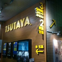 Photo taken at Tsutaya by kishidak on 10/4/2012