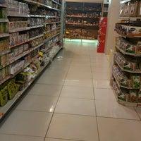 Photo taken at Reis Supermarket by Ahmet E. on 2/21/2017
