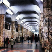 Photo taken at metro Avtozavodskaya by Vasily T. on 11/2/2012
