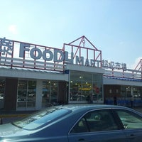 Photo taken at Foody Mart Supermarket 豐泰超級市場 by Kal B. on 9/14/2012