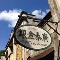 Photo taken at 赤坎影视城 by Yvette on 5/31/2014