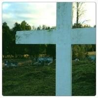Photo taken at Cementerio Afunalhue by Kaco A. on 6/16/2013