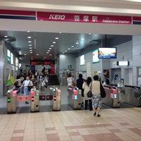 Photo taken at Sasazuka Station (KO04) by Leon Tsunehiro Yu-Tsu T. on 5/24/2013