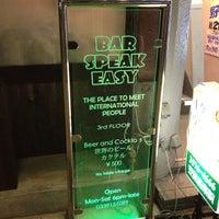Photo taken at Bar Speak Easy by Leon Tsunehiro Yu-Tsu T. on 6/25/2013