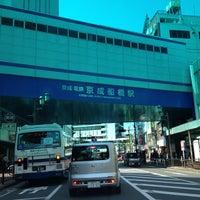 Photo taken at Keisei-Funabashi Station (KS22) by Leon Tsunehiro Yu-Tsu T. on 5/5/2013