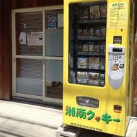 Photo taken at マサヤ MASAYA by Leon Tsunehiro Yu-Tsu T. on 7/7/2013