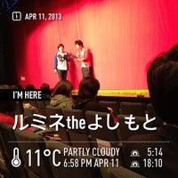 Photo taken at Lumine the Yoshimoto by Leon Tsunehiro Yu-Tsu T. on 4/11/2013