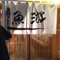 Photo taken at すし 魚游 (うおゆう) 横浜鶴屋町店 by Leon Tsunehiro Yu-Tsu T. on 1/7/2014