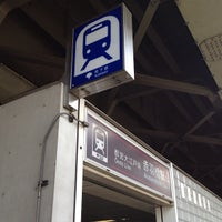 Photo taken at Akabanebashi Station (E21) by Leon Tsunehiro Yu-Tsu T. on 5/22/2013