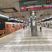 Photo taken at Chuo-Rinkan Station by Leon Tsunehiro Yu-Tsu T. on 8/18/2017