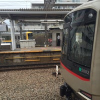 Photo taken at Nagatsuta Station by Leon Tsunehiro Yu-Tsu T. on 3/18/2016