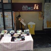 Photo taken at 丸の内 旬・彩・食・房~雅~ by Leon Tsunehiro Yu-Tsu T. on 12/26/2013