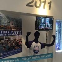 Photo taken at Tokyo Marathon EXPO by Leon Tsunehiro Yu-Tsu T. on 2/27/2016