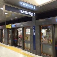 Photo taken at Mita Line Shirokane-takanawa Station (I03) by Leon Tsunehiro Yu-Tsu T. on 7/19/2015