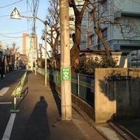 Photo taken at 世田谷区立 三軒茶屋小学校 by Leon Tsunehiro Yu-Tsu T. on 2/3/2013