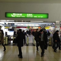 Photo taken at Tamachi Station by Leon Tsunehiro Yu-Tsu T. on 1/18/2013