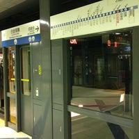 Photo taken at Mita Line Shirokane-takanawa Station (I03) by Leon Tsunehiro Yu-Tsu T. on 12/14/2012