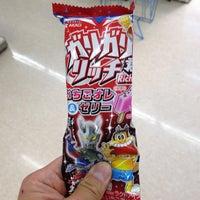 Photo taken at ミニストップ 駒沢1丁目店 by Leon Tsunehiro Yu-Tsu T. on 6/3/2013