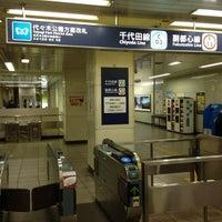 Photo taken at Meiji-jingumae 'Harajuku' Station by Leon Tsunehiro Yu-Tsu T. on 1/17/2013