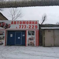 Photo taken at Мойка На Посадского by Alex Z. on 2/17/2013